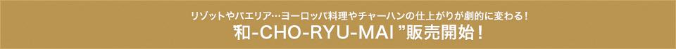 【1kg】佐賀県産 長粒米 25年産 4月28日(月)より販売開始!
