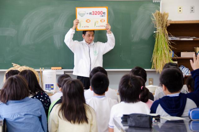 お茶碗一杯のお米(ごはんパワー教室2013)