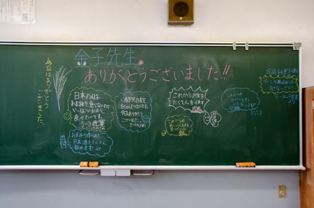 子どもたちからのメッセージ(ごはんパワー教室2013)