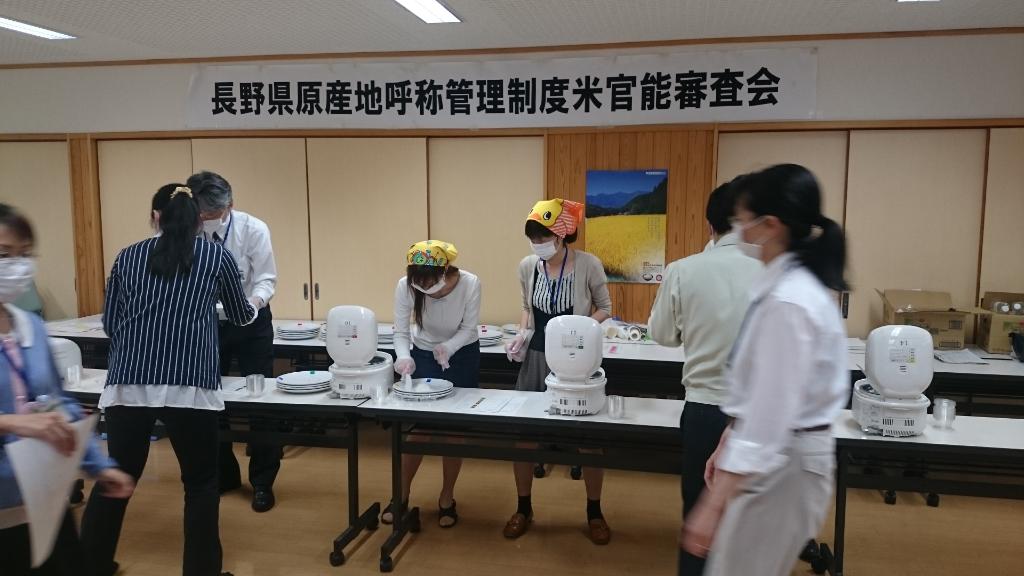 認定米食味審査員(長野県原産地呼称管理制度)後期