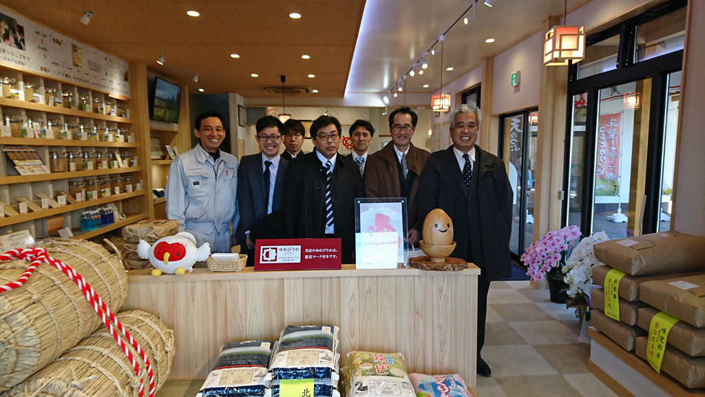 北海道から生産組合の方が訪問