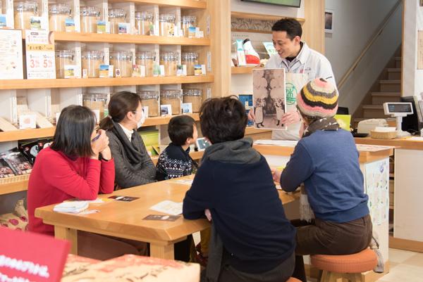 第10回川越まちゼミ「お米の講座」2/16開催
