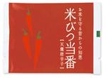 暑い季節におすすめ!お米の炊き方・保存