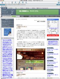 日経BP社 美味しいお米大研究