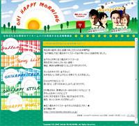 JFN OH! HAPPY MORNING(FMラジオ)