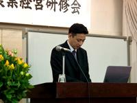 企業的農業経営研修会(埼玉)