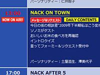NACK ON TOWN(FM NACK5)