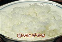 テレビ埼玉 ウィークエンド930