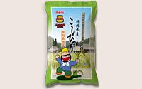 ふるさとの味おらが米プレゼントキャンペーン