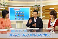 NHK こんにちはいっと6けん