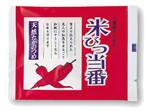 鷹の爪(タカノツメ)