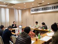 埼玉県改良普及職員全体研修会