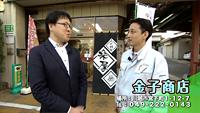JCN関東 デイリーニュース