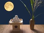 中手の名月(月見)