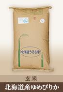 ゆめぴりか玄米30kg