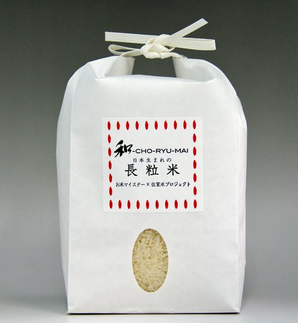 和-CHO-RYU-MAI