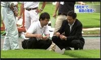 NHK ニュースただいま佐賀