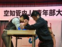JA青年部大会(北海道空知管内)