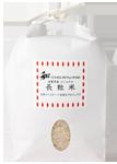 長粒米佐賀産ホシユタカ1キロ