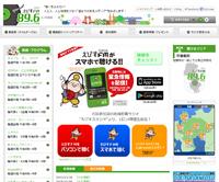 えびすFM89.6「のうぎょ~チャンネル」生出演