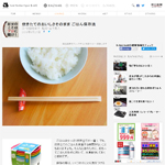 朝日新聞デジタル_BAZAAR10