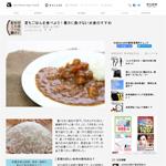 朝日新聞デジタル_BAZAAR12