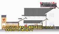 """地元のチカラ J:COM """"美味しいお米へのこだわり"""""""