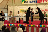 佐賀産長粒米レシピコンテスト審査員 「ホシユタカ」