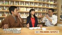 J:COMチャンネル「ちょっ蔵お出かけ!まちかど情報局」