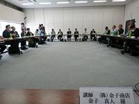 第3回 魚沼米対策検討会議