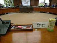 農林水産省で講演「消費者が求めるお米」