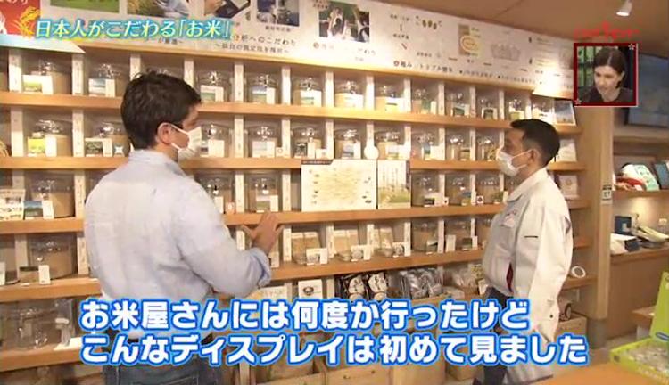 NHK BS1「COOL JAPAN 発掘!かっこいいニッポン」