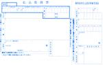お支払いページ(郵便振替 ATM)