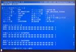 ハードディスク末梢完了レポート(拡大)