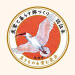 【新米】新潟佐渡産コシヒカリ(特栽)入荷