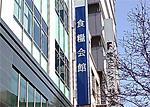 お米マイスターの出前授業(日米連HP)