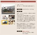 メディア掲載のページ更新(川越ケーブルテレビ)