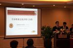 北京でお米の講演