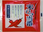 /news/data/news/821/takanotsume_komebitsu.jpg