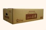 玄米30kg用オリジナル配送箱